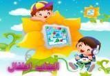لعبة تلوين حلوة للاطفال