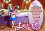 لعبة مطبخ فرايف