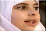 لعبة تلبيس  الحجاب لرغد الوزان