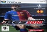 لعبة برشلونة الجديدة 2014