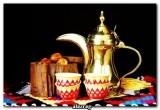 لعبة عمل القهوة الخليجية