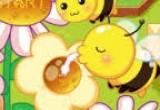 لعبة النحلة المرحه