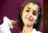 صور النجمة ديمة بشار