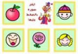 لعبة خطوات تعلم الرسم للاطفال