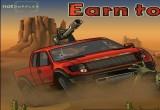 إربح بالموت لعبة سيارات جديدة
