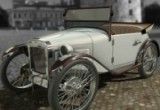 العاب ركن السيارات القديمة