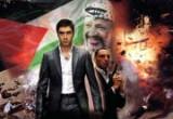 لعبة : وادي الذئاب وفلسطين2014